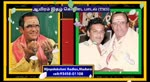 T. M. Soundararajan Legend Vol 114