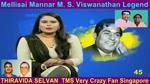 Mellisai Mannar M S Viswanathan Legend Vol 45