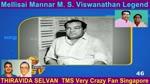 Mellisai Mannar M S Viswanathan Legend Vol 46