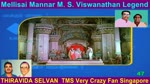 Mellisai Mannar M S Viswanathan Legend Vol 47