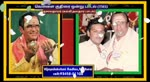 T. M. Soundararajan Legend Vol 130
