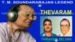 Thevaram Thalaiyee Nee Vanangai & T. M. Soundararajan Legend
