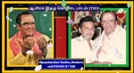 T. M. Soundararajan Legend Vol 134