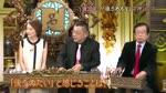 【202101_12(火) 】『news』 #300