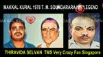 MAKKAL KURAL 1978 T. M. SOUNDARARAJAN LEGEND SONG 2