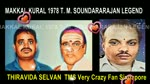 MAKKAL KURAL 1978 T. M. SOUNDARARAJAN LEGEND SONG 3