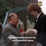Внуково, 17 января 2021 год