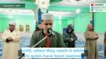 Quran Recitation by Sheikh Abd Al-Aziz Seheem