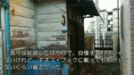 Haruki Murakami's Kokubunji House 1974 (cont.)