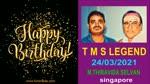 Thiravida Selvan Talk By T. M. Soundararajan Legend ,oli 96.8fm Singapore