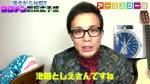 子宮頸癌ワクチンの恐ろしさ!! 人殺しを平気で行う日本の医療関係者達!!