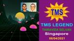 T. M. Soundararajan Legend Song 956 guru charaNam Thyagaraja