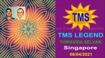 T. M. Soundararajan Legend Song 957 AANDI PETRA SELVAN (1957)