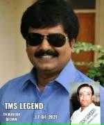 T. M. Soundararajan Legend Song 971 Vivek
