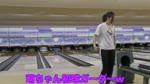 笹川萌vsめいちゅん…最強野球女子2人はボウリングも上手いのか検証!ラスト一投で奇跡が起きる…。