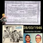 TMS LEGEND & THIRAVIDA SELVAN VOL 270