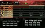 Chand Sifarish   Swar Studio Music Software Demo