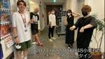 2021.06.22 AKB48小栗有以 くっきー アインシュタイン