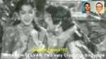 Anuraagada Amaraavathi  Rathnagiri Rahasya &  T. M. SOUNDARARAJAN LEGEND  SONG 1