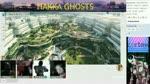 Cortex: Hakka Ghosts 2 (Paolo)