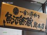 MyBestWay_Niigata