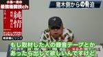 空手ライター小島一志氏による新潮社への弾劾